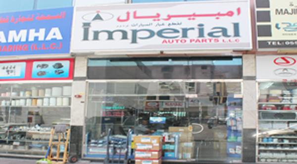 Imperial Auto Parts